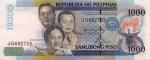 Ang Kasaysayan ng Pilipinas sa Pera: Ang 1000piso