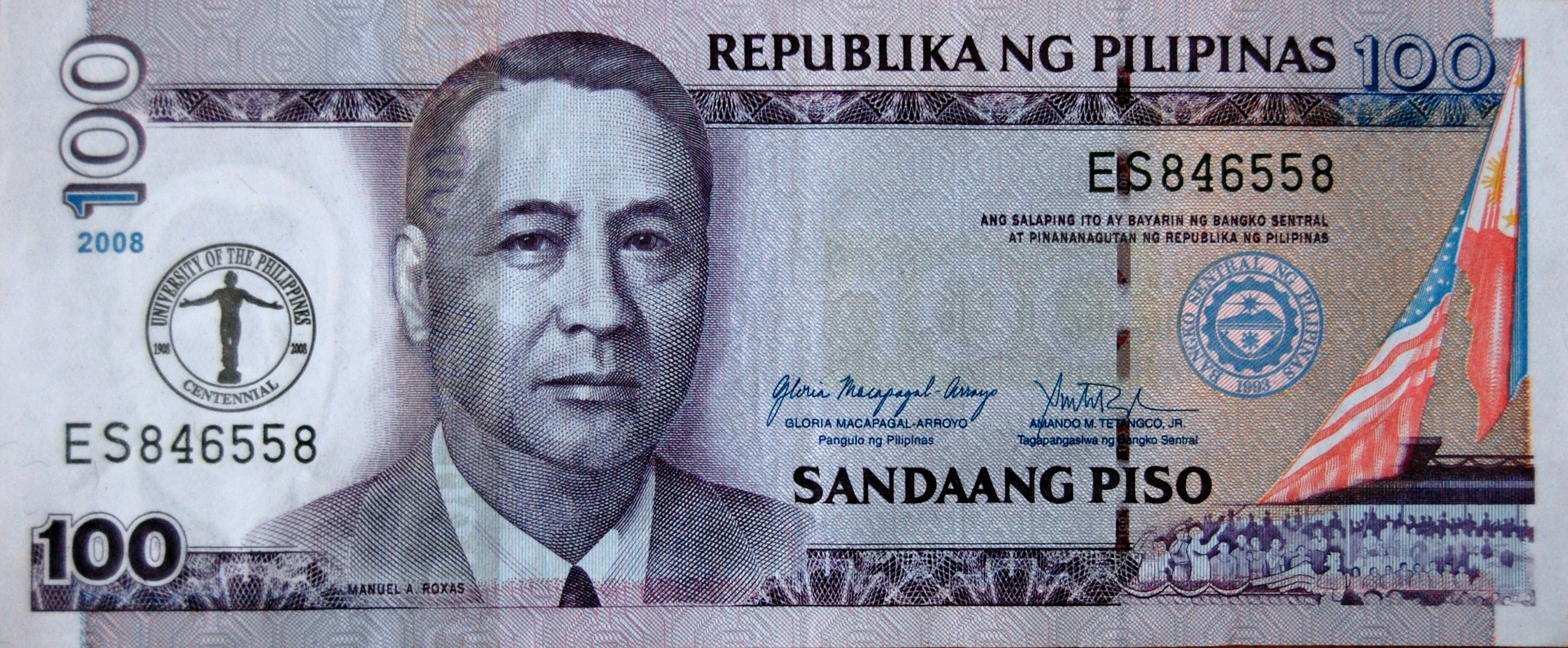 php_bill_100_front_up_centennial