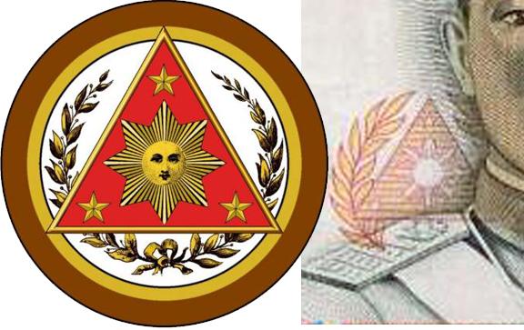 napapalooban ng bilog ang escudo ng unang republika nasa kaliwa