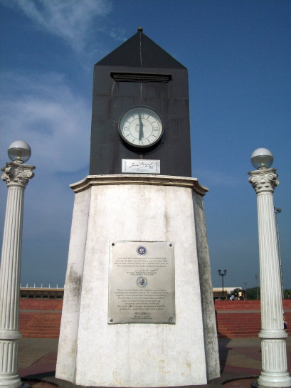 Masonic clock-East side